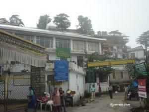 Tsuglagkhang Complex